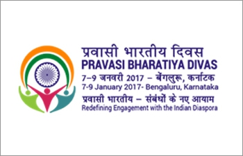 14th PBD Convention to be held from 7-9 January 2017 in Bengaluru