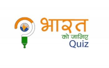 2nd Edition of Bharat Ko Janiye (Know India) Quiz