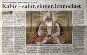 Kabir-saint, sinner, iconoclast' - Consul General Abhishek Shukla writes about the mystic saint and his legacy in Cape Times of July 13, 2018