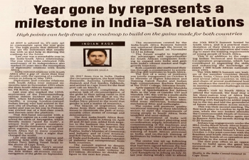 Consul General Abhishek Shukla recounts the high points in India – South Africa relations in year 2018 in his article in today's Cape Times.