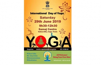 International Day of Yoga (IDY)-2019