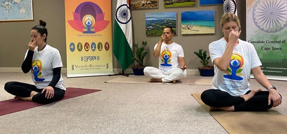 International Day of Yoga 2020 held on the 21st June, 2020